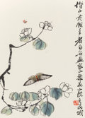 Asian:Chinese, A Chinese Folio Album of Qi Baishi Prints, circa 1958. Published byJung Pao Chai Studio. 13-1/4 inches high x 9-1/2 inches ...