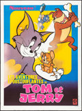 "Movie Posters:Animation, Tom and Jerry (MGM, 1970s). French Grande (47.25"" X 63""). Animation.. ..."