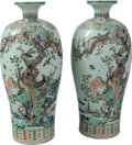 Asian:Chinese, A Large Pair of Chinese Famille Rose Porcelain Vases with Avian andFloral Motifs, 20th century. 25-1/8 inches (63.8 cm) (ea... (Total:2 Items)