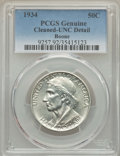 1934 50C Boone -- Cleaned -- PCGS Genuine. UNC Detail. NGC Census: (0/1045). PCGS Population: (0/1712). CDN: $110 Whsle...