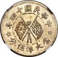 China:Shansi, China: Shansi. Republic nickel Pattern 5 Cents Year 14 (1925) MS65NGC,...