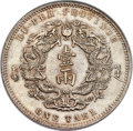"""China:Hupeh Province, China: Hupeh. Kuang-hsü """"Small Characters"""" Tael Year 30 (1904) AU Details (Cleaned) PCGS,..."""