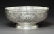 An S. Kirk & Son Silver Centerpiece Bowl, Baltimore, Maryland, circa 1930 Marks: S KIRK & SON INC, STERL...