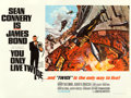 Movie Posters:James Bond, You Only Live Twice (United Artists, 1967). Britis...
