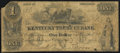 Covington, KY - The Kentucky Trust Fund Co. Bank $1 Apr. 1, 1853