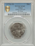 China:Tibet, China: Tibet. Theocracy Sho CD59 (1794) XF40 PCGS,...
