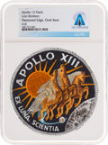 Explorers:Space Exploration, Apollo 13: Neil Armstrong's Personally-Owned Lion Brothers Mission Insignia Patch Directly From The Armstrong Family Colle...