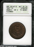 Coins of Hawaii: , 1847 1C Hawaii Cent--Cleaned--ANACS. Unc Details, Net AU55. Crosslet 4, 15 berries. M. 2CC-2. This piece has unnatural fade...