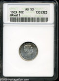 Coins of Hawaii: , 1883 10C Hawaii Ten Cents AU53 ANACS. The Hawaiian ten cent is alsoknown as the Umi Koneta or One Dime. The original minta...