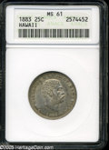 Coins of Hawaii: , 1883 25C Hawaii Quarter MS61 ANACS. Sharply defined as usual, theluster is moderately toned overall and exhibits a slightl...