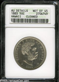Coins of Hawaii: , 1883 50C Hawaii Half Dollar--Cleaned--ANACS. AU Details, Net XF45.An untoned and lightly polished example. The King has fa...