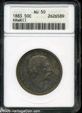 Coins of Hawaii: , 1883 50C Hawaii Half Dollar AU50 ANACS. This is a lovely examplewith just a trace of wear that is masked by golden-brown, ...