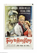 "Movie Posters:Action, Ferry to Hong Kong (20th Century Fox, 1959). One Sheet (27"" X 41"").This is a vintage, theater-used poster for this action a..."