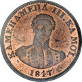 Coins of Hawaii, 1847 1C Hawaii Cent MS63 Red PCGS....