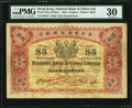 World Currency, Hong Kong National Bank of China Limited 5 Dollars 2.5.1894 KNB1aPick 247a.. ...