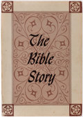 Books:Miscellaneous, The Bible Story V4 - Illustrated by Basil Wolverton (Ambassador College Press, 1964) Condition: FN....