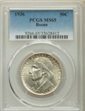 Commemorative Silver, 1936 50C Boone MS65 PCGS. PCGS Population: (832/483). NGC Census: (624/315). CDN: $160 Whsle. Bid for problem-free NGC/PCGS...