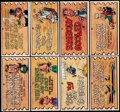 """Non-Sport Cards:Sets, 1959 Topps """"Wacky Plak"""" Trading Card Complete Set (88). ..."""
