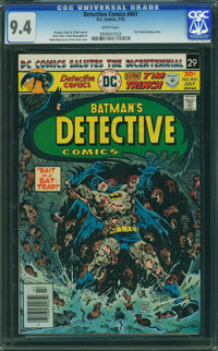 Detective Comics #461 (DC, 1976) CGC NM 9.4 WHITE pages