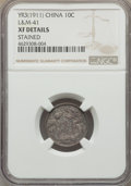 China:Empire, China: Hsüan-t'ung 10 Cents Year 3 (1911) XF Details (Stained) NGC,...