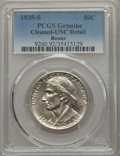 1935-S 50C Boone -- Cleaned -- PCGS Genuine. Unc Details. NGC Census: (0/851). PCGS Population: (0/1188). CDN: $110 Whsl...