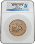 Explorers:Space Exploration, 1981 American Institute of Aeronautics and Astronautics 50th Anniversary Bronze Medal MS 69 NGC, Directly From The Armstrong F...