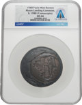 Explorers:Space Exploration, Apollo 11: French Moon Landing Commemorative Bronze Medal MS66 NGC, Directly From The Armstrong Family Collection™, Certified ...