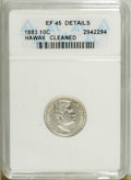 Coins of Hawaii: , 1883 10C Hawaii Ten Cents--Cleaned--ANACS. XF45 Details. NGC Census: (15/166). PCGS Population (36/248). Mintage: 250,000. ...
