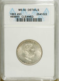 Coins of Hawaii: , 1883 25C Hawaii Quarter--Cleaned--ANACS. MS60 Details. NGC Census:(2/518). PCGS Population (6/845). Mintage: 500,000. (#1...
