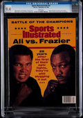 Miscellaneous Collectibles:General, 1996 Muhammad Ali & Joe Frazier Sports Illustrated Magazine CGC 9.4, Pop One with None Higher....