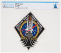 Explorers:Space Exploration, Space Shuttle: Atlantis STS-135 AB Emblem Mission Insignia Patch Directly From The Armstrong Family Collection™, C...