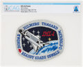 Explorers:Space Exploration, Space Shuttle: Discovery STS-42 AB Emblem Mission Insignia Patch Directly From The Armstrong Family Collection™, C...