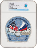 Explorers:Space Exploration, Space Shuttle: Atlantis STS-79 AB Emblem Mission Insignia Patch Directly From The Armstrong Family Collection™, Ce...