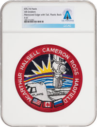 Space Shuttle: Atlantis STS-74 AB Emblem Mission Insignia Patch Directly From The Armstrong
