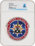 Explorers:Space Exploration, Space Shuttle: Discovery STS-29 AB Emblem Mission Insignia Patch Directly From The Armstrong Family Collection™, C...