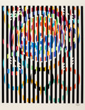 Fine Art - Work on Paper:Print, Yaacov Agam (b. 1928). Message of Peace, from Official Arts Portfolio of the XXIVth Olympiad, Seoul, Korea, 1988. Se...