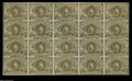 Fractional Currency:Courtesy Autographs , Fr.1233 Milton 2R5.2g 5¢ Second Issue Full Sheet of 20 Courtesy Autographed Extremely Fine. This unique courtesy-autographed...