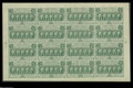 Fractional Currency:First Issue, Fr. 1312 Milton 1R50.4b 50¢ First Issue Full Sheet of Sixteen Extremely Fine. An incredibly nice-looking sheet that has a nu...