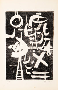 Emerson Woelffer (1914-2003) Figure and Mirror, 1950 Lithograph on paper 15-1/8 x 10-1/2 inches (