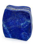 Lapidary Art:Carvings, Polished Lapis Free-Form. Afghanistan. 5.91 x 5.51 x 1.77 inches (15.00 x 14.00 x 4.50 cm). ...