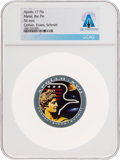 Explorers:Space Exploration, Apollo 17: Mission Insignia Original Pinback Button Directly From The Armstrong Family Collection™, Certified and Encapsul...