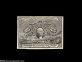 Fractional Currency:Experimentals, Proofs and Essays, Milton 2E25FR.2 Second Issue 25¢ Experimental Very Choice New. Thisrare Negative Reverse Experimental is not punched or sta...