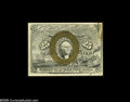 Fractional Currency:Presentation Book , Fr. 1283 Milton 2R25.1c 25¢ Second Issue Treasury Rectangle ChoiceAbout New. A fairly large section of the box and half of ...