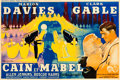 "Movie Posters:Comedy, Cain and Mabel (Warner Brothers, 1936). Horizontal French DoubleGrande (61"" X 90.5"") Jacques Bonneau Artwork.. ..."