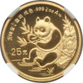 "China, China: People's Republic gold ""Small Date"" Panda 25 Yuan 1991 MS68 NGC,..."