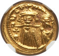 Ancients:Byzantine, Ancients: Constans II Pogonatus (AD 641-668), and Constantine IV.AV solidus (11mm, 4.27 gm, 7h).NGC MS 4/5 - 4/5....