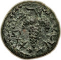 Ancients:Judaea, Ancients: JUDAEA. Bar Kochba Revolt (AD 132-135). AE small bronze (17mm, 5.98 gm, 6h). About XF....