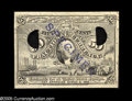Fractional Currency:Experimentals, Proofs and Essays, Milton 2E50F.4 50¢ Second Issue Experimental Gem New. Acquiredprivately by Tom, this is an identical piece to Lot 1043 of o...