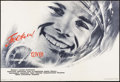 "Movie Posters:Foreign, Soviet Propaganda (1986). Russian Poster (23.5"" X 35""). Foreign....."