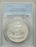 Trade Dollars: , 1875-CC T$1 -- Repaired, Damage -- PCGS Genuine. AU Details. NGCCensus: (9/259). PCGS Population: (40/365). CDN: $700 Whsl...